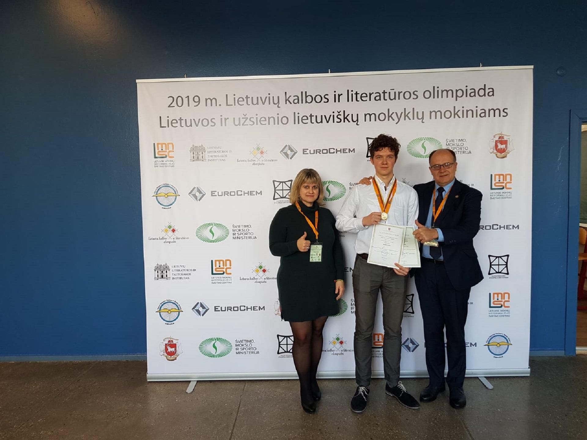 Mūsų gimnazistas – Lietuvių kalbos ir literatūros olimpiados nugalėtojas!