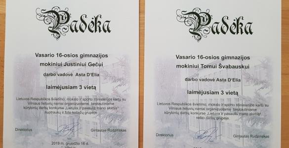 """Du laimėjimai tarptautiniame konkurse """"Lietuva ir pasaulis mano akimis"""""""
