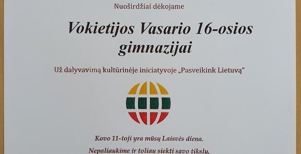 "Kulturinitiative ""Gruß an Litauen"""